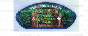 Patch Scan of Tarhe Lodge Fundraiser (84982 v-1)
