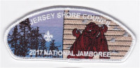 JSC 2017 National Jamboree 6 Piece Set Devil Climb Jersey Shore Council #341