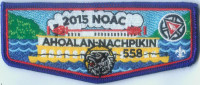 NOAC FUNDRAISER BROTHERHOOD Chickasaw Council #558