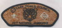 333081 A Ozark Trails Ozark Trails Council #306