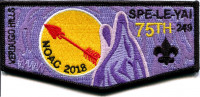 SPE-LE-YAI 75th 249 NOAC 2018 FLAP  Verdugo Hills Council #58