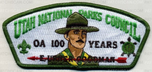 Patch Scan of Utah National Parks Council - CSP- E. Urner Goodman