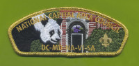 NCAC Zoo CSP National Capital Area Council #82
