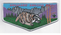 Awaxaawe' Awachia Oversize Flap (PO 87270) Trapper Trails Council #589