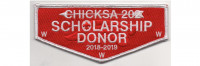 Scholarship Donor Flap (88300) Yocona Area Council #748