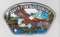 SO FLA CNCL WOODBADGE EAGLE CSP South Florida Council #84