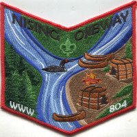 Agaming nising ojibway revised chapter pocket Michigan Crossroads Council #780