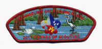Evangeline Area Council - 2017 Friends of Scouting - Red Border Evangeline Area Council