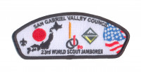 K124478 - WR Venturing Crew - CSP (San Gabriel Valley Council) San Gabriel Valley Council #40