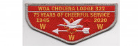 Cheerful Service Flap (PO 89006) Mobile Area Council #4