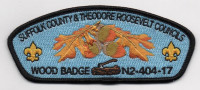 SUFFOLK TRC WOOD BADGE BLACK Suffolk County Council #404