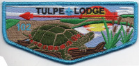 TULPE LODGE BLUE BORDER FLAP 2019 Narragansett Council #546