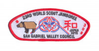 K124526 - Jamboree JSP 308 - San Gabriel Valley Council San Gabriel Valley Council #40