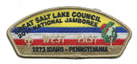 GSLC 2017 National Jamboree 1973 JSP Great Salt Lake Council #590