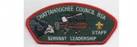 Wood Badge CSP Bear (PO 87562) Chattahoochee Council #91