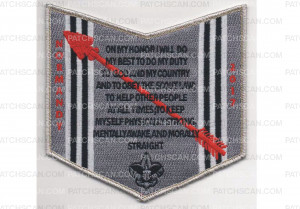 Patch Scan of Normandy Camporee Pocket Patch Silver (PO 86766)
