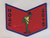 Abooikpaagun NOAC - 2015 Pocket De Soto Area Council #13