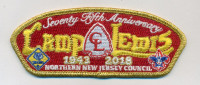Camp Lewis CSP Northern New Jersey Council #333