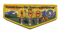 K124389 - ROCKY MOUNTAIN COUNCIL - TUPWEE GUDAS GOV YOUCHIQUDT SOOVEP FLAP (YELLOW) Rocky Mountain Council #63