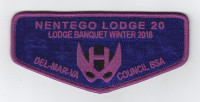 Nentego Winter Banquet 2018 Del-Mar-Va Council #81