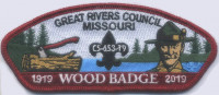 373313 MISSOURI Great Rivers Council #653