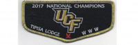 UCF Flap Metallic Gold Border (PO 87706) Central Florida Council #83