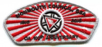 OA 100th Anniversary CSP  Monmouth Council #347