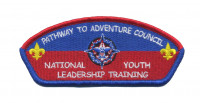 PTAC NYLT CSP Pathway to Adventure Council #