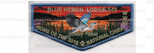Patch Scan of National Chief Flap (PO 88249)