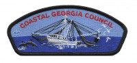 CGC Shrimp Boat 2019 Coastal Georgia Council