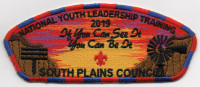 SPC NYLT CSP South Plains Council #694